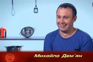"""Закарпатця вигнали з кулінарного проекта """"Мастер Шеф"""""""
