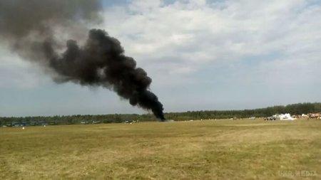 На авіашоу в Росії розбився літак