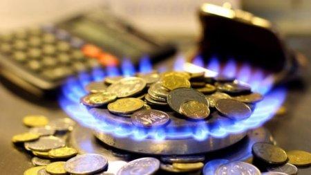 Що чекає українців восени: абонплата на газ, нові нормативи та рекордно дороге опалення
