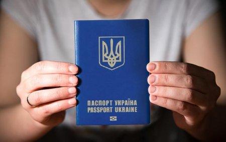 Чому закарпатці не можуть забрати свої біометричні паспорти (ВІДЕО)