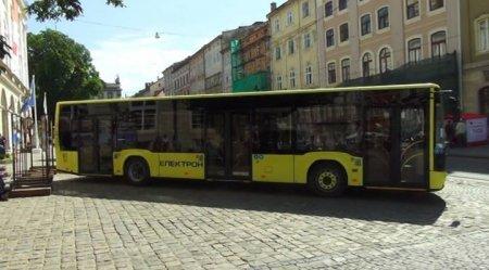 Сучасний екологічний транспорт нового покоління презентують в Ужгороді