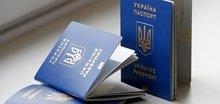 Закарпатцям розповіли, як терміново отримати біометричний паспорт