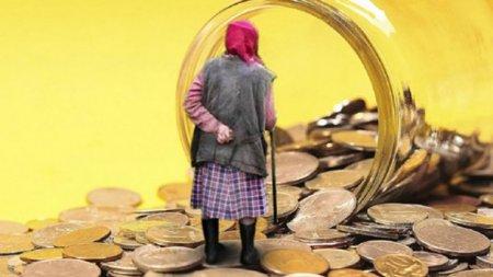 «Від 60 до 1000 грн»:  закарпатцям у жовтні виплатять підвищені пенсії в два етапи (ВІДЕО)