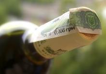 Берегівчанам про правила торгівлі алкогольними напоями