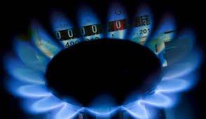 «Закарпатгаз» попереджує про припинить постачання газу