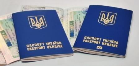До уваги берегівчан – за оформлення закордонного паспорта, встановлено новий тариф