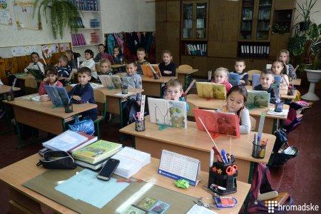 Румунські школи Тячівщини починають вивчати українську та англійську мови (ВІДЕО)