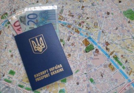 Подорожуй відповідально! Що треба знати закарпатцям про подорожі до ЄС (ВІДЕО)