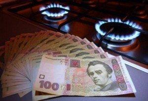 Закарпатці боргують за газ 768, 4 млн грн, за воду – 62, 5 млн грн, за утримання будинків – 44,6 млн грн