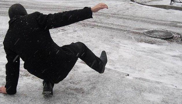 ВУкраїні увихідні очікується погіршення погодних умов