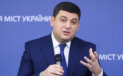 Через рік зарплата українців може підскочити натретину— Гройсман