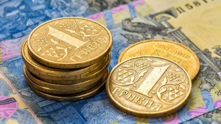 З бюджету Закарпаття виділять на краян понад 147 млн. гривень