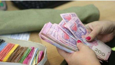 Вже з 1 січня на українців чекає новий штраф