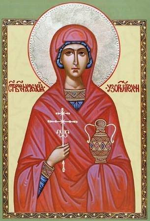 4 січня, день Анастасії Узорішительниці – народні прикмети