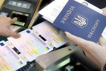Закарпатці рвуться за кордон: за біометричними паспортами - черги