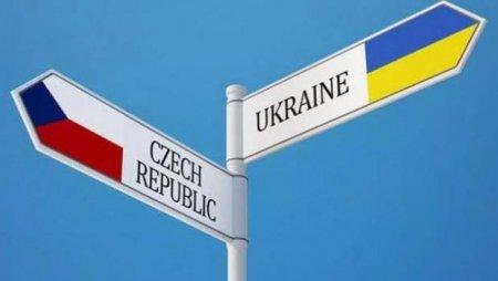 Чеський дім із візовим центром запрацює цього року в Ужгороді