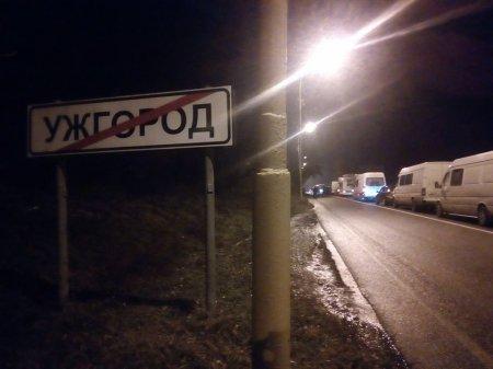 Корупція, черги та ями - візитівка України на кордоні з ЄС