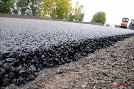 На Рахівщині урочисто вікривали відремонтовану дорогу