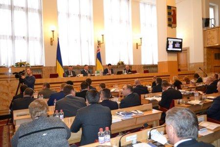 Депутати Закарпатської облради затвердили Програму правової освіти населення