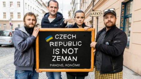 У Чехії завершився перший тур президентських виборів 2018 року