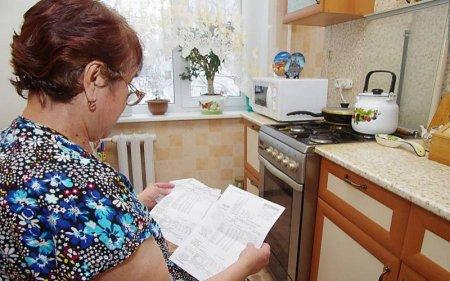 Нові ціни на газ: лютий випробує українців не лише погодою