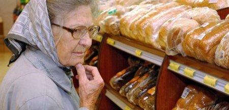 До уваги Закарпатців - озвучено нові ціни на хліб