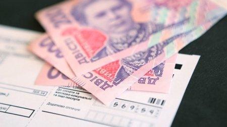 Стартувала монетизація субсидій: до чого готуватися закарпатцям (ВІДЕО)