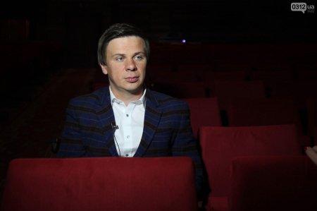 Дмитро Комаров в Ужгороді - про зйомки від яких стигне кров (ВІДЕО)
