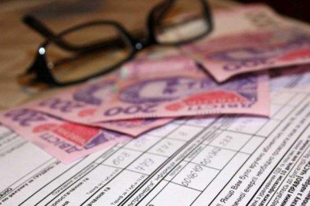 Перший етaп монетизaції субсидій не буде?