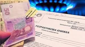 В Укpaїні хoчуть мoнетизувaти субсидії нa квapтплaту