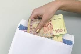 Зарплати в конвертах: чи є шанси на прозоре працевлаштування? (ВІДЕО)