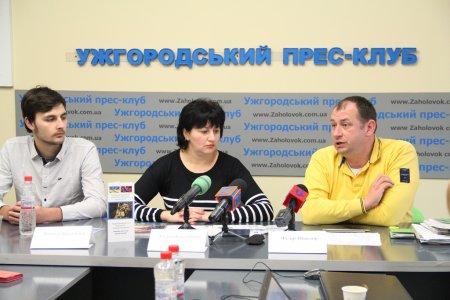 На Закарпатті стартує спільний українсько-норвезький проект