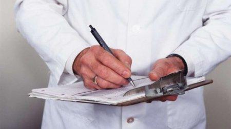 Скільки та за що платити, як обирати сімейного лікаря: Всі нюанси медичної реформи