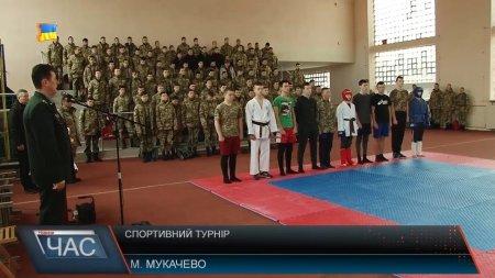 У Мукачеві ліцей з посиленою військово-фізичною підготовкою провів турнір з рукопашного бою (ВІДЕО)
