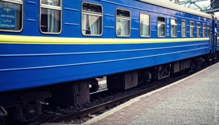 В Україні в цьому році суттєво подорожчають квитки на потяги