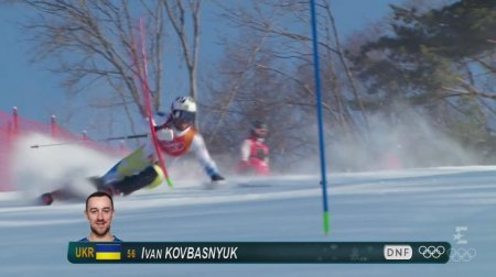 Закарпатський лижник не впорався зі спуском на Олімпіаді в Кореї  (ФОТО)