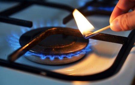 Майже 20 тис споживачів на Закарпатті отримали попередження припинення газопостачання