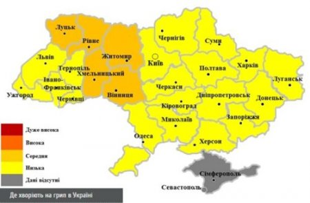 Обeрeжно, Україну нaкрив грип: перелік областей