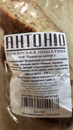 Хустянка ледь не зламала зуби через шматок металу в хлібі місцевого виробника (ФОТО)