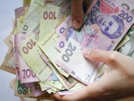 Середня зарплата в Україні зросте до 10000 грн