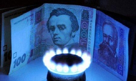 З 1 березня газ стане дешевшим на 14% - правда, це стосується не всіх