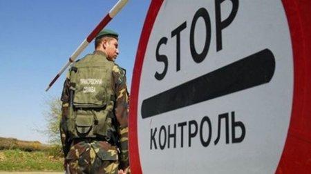 Кому з українців заборонять виїжджати з країни