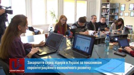Закарпаття серед лідерів в Україні за... (ВІДЕО)