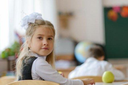 Чому навчатимуть дітей у початковій школі з 1 вересня 2018 року