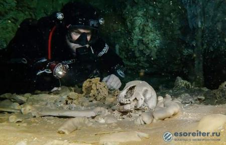 Водолази виявили останки людини віком близько 12 тисяч років із вживленим електронним мікрочіпом