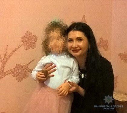 Допоможіть знайти! В Ужгороді зникла молода жінка