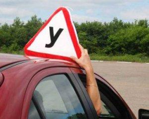 До уваги закарпатців: Повідомили про нову шахрайську схему з водійськими правами