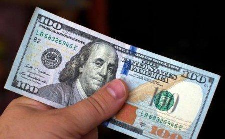 Що чекати від долара в березні - прогноз