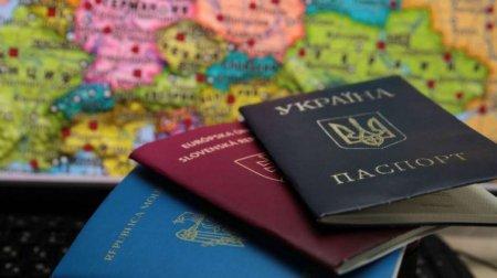 """""""Практика подвійного громадянства …"""": Українцям видають другий паспорт – угорський"""