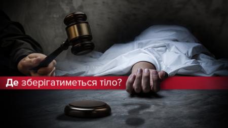 Нові правила захоронення: родичі чекатимуть кілька тижнів, щоб поховати померлого